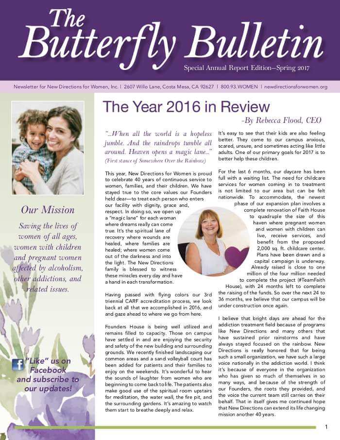 Butterfly Bulletin: The Year 2016 in Review